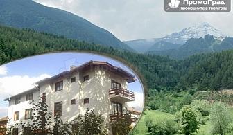 Поглезете се със зимна почивка в Банско, хотел Севда. Нощувка (минимум 2) за двама