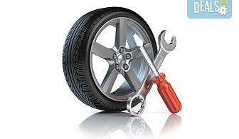 Погрижете се за автомобила си! Смяна на предни и задни накладки от автосервиз Веник Ауто!