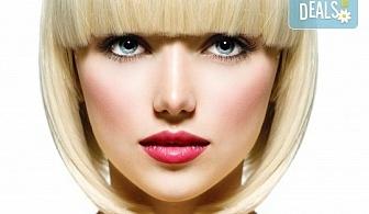 Погрижете се изтощената и безжизнена коса с подстригване, дълбоко подхранваща, хидратираща или арганова терапия и оформяне със сешоар в ADI'S Beauty & SPA!