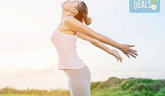 Погрижете се за себе си! Изследване с биоскенер на 220 здравни показателя на организма и консултация от NSB Beauty Center!