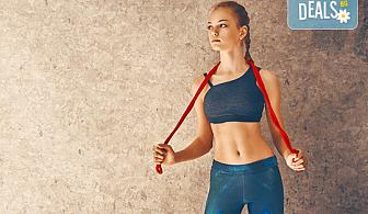 Погрижете се за тялото си с 2 или 4 тренировки по Body work от Sofia International Music & Dance Academy!