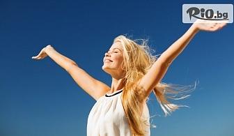 Погрижете се за здравето си! Диагностика с Биоскенер на 130 здравни показателя, от Студио Deja Vu