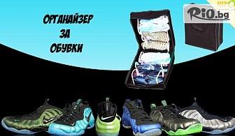 Погрижи се за обувките си с Калъф за съхранение /за 6 чифта/ или Органайзер /за 12 чифта/, от Hipo.bg