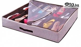 Погрижи се за обувките си с Калъф за съхранение за 6 чифта или Органайзер за 12 чифта, от Hipo.bg