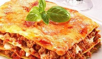 Поканете и Гарфийлд, ще има за всички: Близо 2 килограма Семейна лазаня Вегетериана или Болонезе с 2 вида сос от Go Pasta за 10 лв.