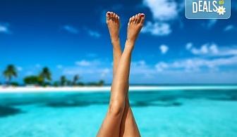 Покажете перфектните си крака! Педикюр с гел лак на Gelish в студио за красота Beauty в Лозенец!