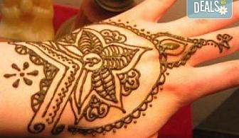 Покажете своята индивидуалност! Вземете ваучер за временна татуировка с индийска къна от Студио МатуреАрт