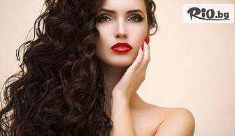 Полиране на коса с полировчик, Ботокс терапия или Масажно измиване, подстригване, нанасяне на възстановяваща маска и оформяне, от Салон за красота Magic Style
