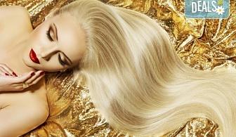 Полиране на коса с полировчик, дълбоко възстановяваща арганова терапия в 3 стъпки и прав сешоар в студио за красота Jessica!