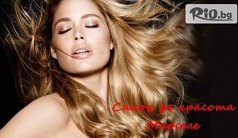 Полиране на косата с полировчик, измиване и подсушаване или плитка /по желание/, от Салон за красота Марселе