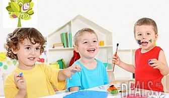Полудневна занималня в Детски парти клуб Цветна градина
