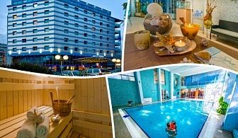 Ползване на басейн, сауна, джакузи, фитнес и класически масаж на гръб 25 мин. за един човек само от хотел Аква, Бургас!