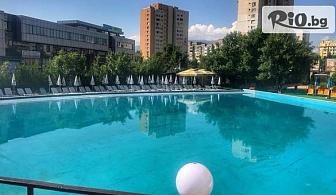 Ползване на басейн, шезлонг и чадър през целия ден, от Спортно-развлекателен комплекс Люлин Бийч - РестАРТ