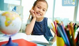 Помогнете на детето си в училище! Полудневна занималня за деца от 1 до 4 клас в занималня Будилниче