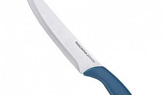 20 cm порционен нож Tescoma от серия Presto