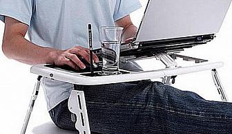 Портативна масичка Е-table за лаптоп  с два вентилатора  само за 30.80 лв. вместо за 80 лв. с 62% отстъпка от електронен магазин www.albo-bg.info!