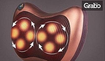 Портативна възглавница- масажор за шиацу масаж EchoAcc