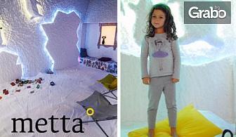 1 посещение на English Motor Skills - Yoga в солна стая за деца от 3 до 7 години