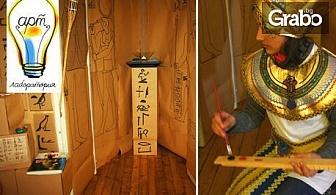 1 посещение на интерактивен курс по рисуване за деца от 6 до 14г