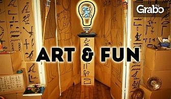 1 посещение на интерактивен курс по рисуване за до 6 деца от 8 до 14г