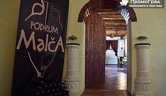 Посещение на винарна Малча, вечеря с традиционна сръбска скара в Ниш и разходка в Пирот - двудневна екскурзия