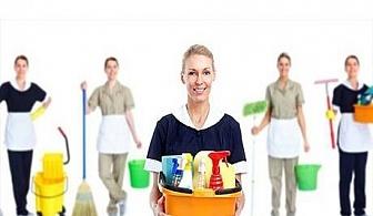 4 посещения - абонаментно почистване на дом или офис до 60 кв.м. от Корект Клийн, София