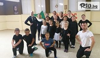 8 посещения на народни танци за деца или възрастни, от Фолклорен танцов клуб Седенчица