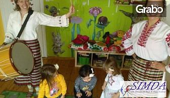 4 посещения на народни танци за майка с дете на 1 - 3г