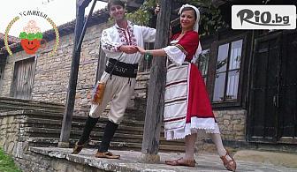 8 посещения по Народни танци за начинаещи, от Танцов клуб Усмивки