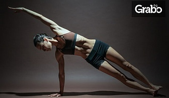 3 посещения на спорт по избор - зумба, пилатес, Bodyshape and Stretching или съвременни танци