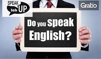 8 посещения на Срещи за разговорен английски език