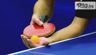 3 посещения на тенис на маса за двама или индивидуални тренировки с треньор, от Тенис зала Тракия