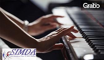 2 посещения на уроци по пиано за дете или възрастен - групови или индивидуални