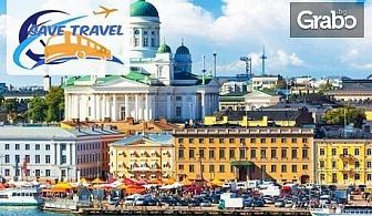 Посетете Централна Европа и Скандинавия в края на Юни! 8 нощувки с 4 закуски и транспорт