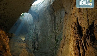"""Посетете за 1 ден пещерата """"Проходна"""", парк Панега и Правешки манастир - транспорт и екскурзоводско обслужване"""