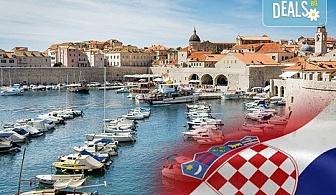 Посетете Дубровник, Будва и Котор с екскурзия през март и май! 2 нощувки със закуски и вечери в период по избор с транспорт и екскурзовод!