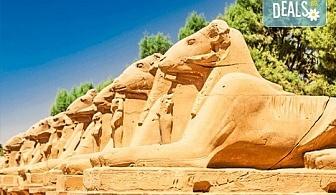 Посетете Египет през октомври! 6 нощувки в AMC Royal Hotel & Spa 5* на база All Inclusive в Хургада и 1 нощувка със закуска в Barcelo Cairo Pyramids 4* в Кайро, самолетен билет и трансфери