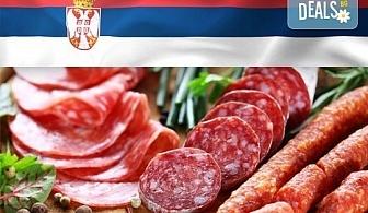 Посетете на 16.11. фестивала на сушеницата в Димитровград (Цариброд) в Сърбия - транспорт и екскурзовод от туроператор Поход
