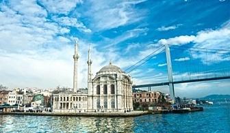 Посетете Истанбул, Одрин и Чорлу! Транспорт + 2 нощувки със закуски в хотел 3* Тръгване всеки четвъртък от януари до септември!
