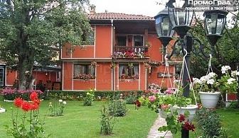 Посетете Копривщица за 6.09 - нощувка със закуска за двама в хотел Калина за 44 лв.