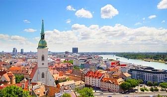 Посетете Прага, Братислава, Гьор, Панонхалма и хълма Свети Мартин с екскурзия от Караджъ Турс. Транспорт от София + 3 нощувки със закуски!