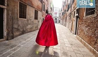 Посетете приказния карнавал във Венеция, Италия, през февруари! 2 нощувки със закуски, транспорт и водач от агенцията