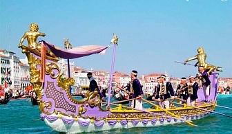 Посетете Венеция за парада Историческа регата. Транспорт + 2 нощувки със закуски + 2 екскурзии от Еко Тур