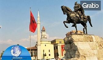 Посети Албания! Екскурзия с 3 нощувки със закуски в Дуръс, плюс транспорт