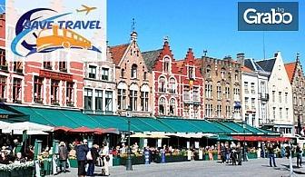 Посети Бенелюкс, Германия и Австрия през Юли! 8 нощувки със закуски, плюс самолетен и автобусен транспорт