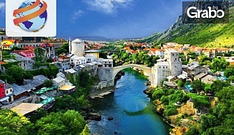 Посети Босна и Херцеговина! Екскурзия до Сараево и Босненските пирамиди с 2 нощувки със закуски и транспорт
