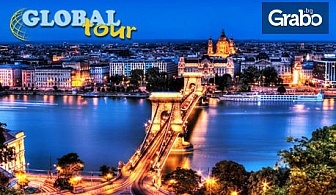 Посети Будапеща и Виена! Екскурзия с 3 нощувки със закуски, плюс транспорт
