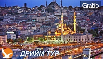 Посети Фестивала на лалетата в Истанбул! 2 нощувки със закуски, плюс транспорт и посещение на Одрин