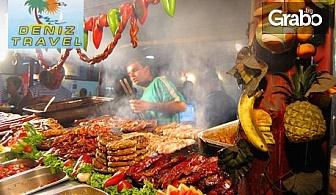 Посети Фестивала на шушеницата в Цариброд! Еднодневна екскурзия на 16 Ноември