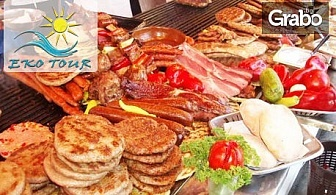 Посети Фестивала на сръбската скара! Еднодневна екскурзия до Пирот и Лесковац на 31 Август